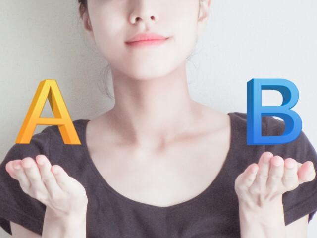 AとBを示す女性